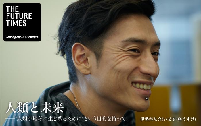 伊勢谷友介の画像 p1_23