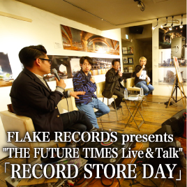 THE FUTURETIMES EVENT